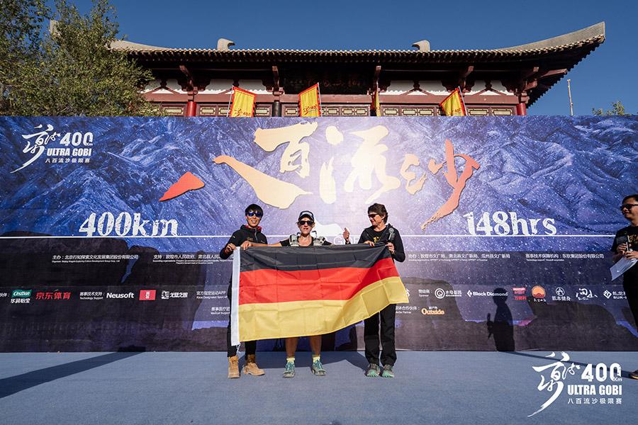 Ultra Gobi 400km finish