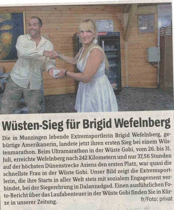 Reblandkurier_Aug2011